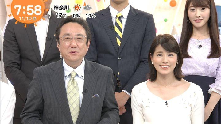 2017年11月10日永島優美の画像36枚目