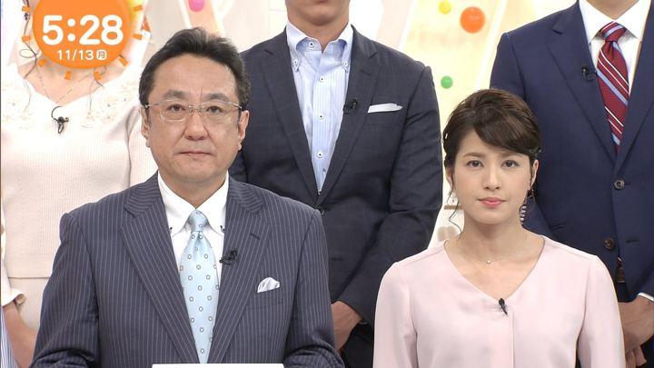 2017年11月13日永島優美の画像03枚目