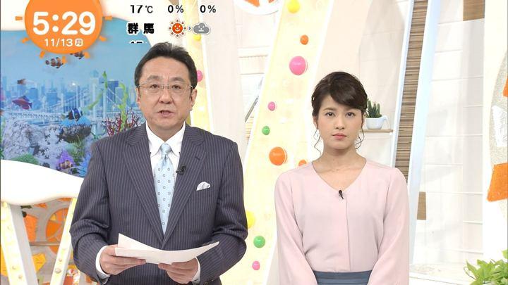 2017年11月13日永島優美の画像04枚目