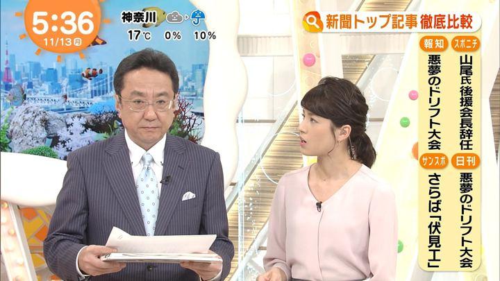 2017年11月13日永島優美の画像05枚目