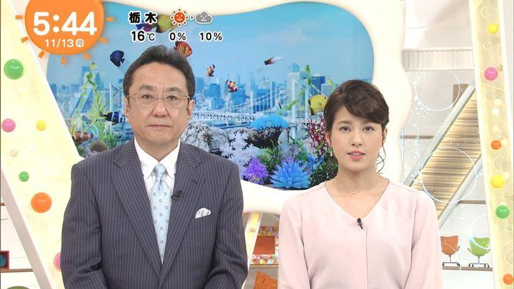 2017年11月13日永島優美の画像06枚目