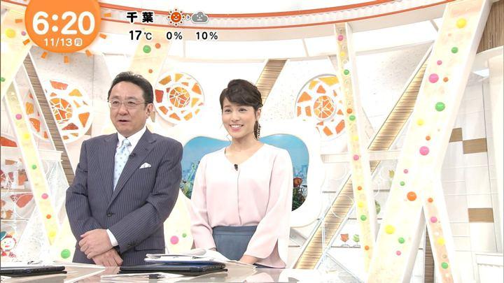 2017年11月13日永島優美の画像09枚目