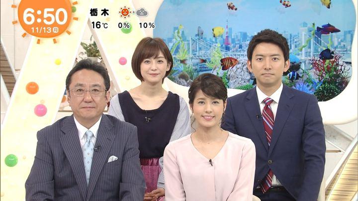 2017年11月13日永島優美の画像11枚目