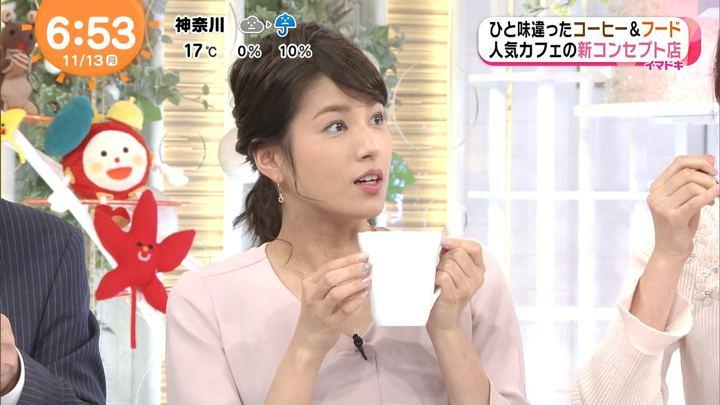 2017年11月13日永島優美の画像12枚目