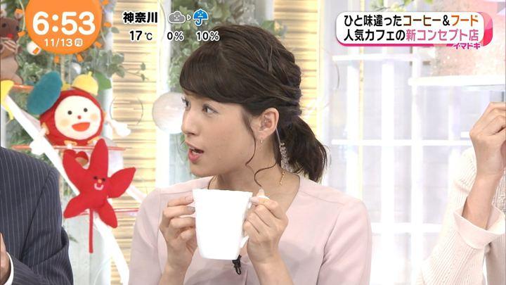 2017年11月13日永島優美の画像14枚目
