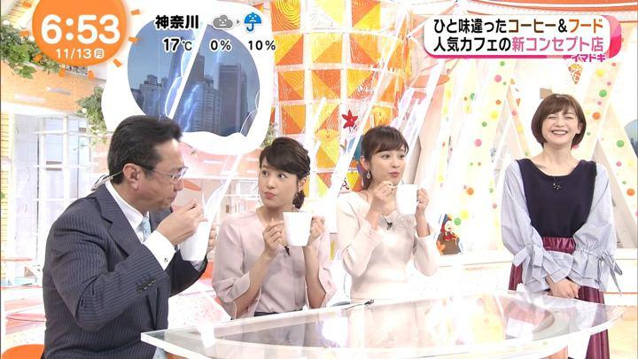 2017年11月13日永島優美の画像16枚目