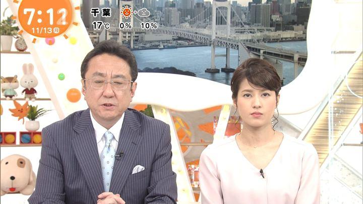2017年11月13日永島優美の画像18枚目