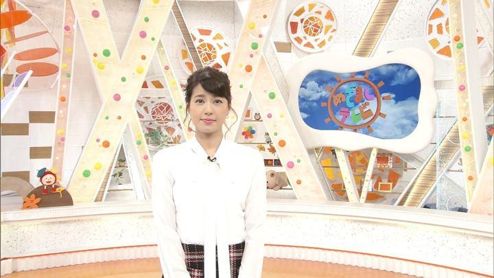 2017年11月14日永島優美の画像01枚目