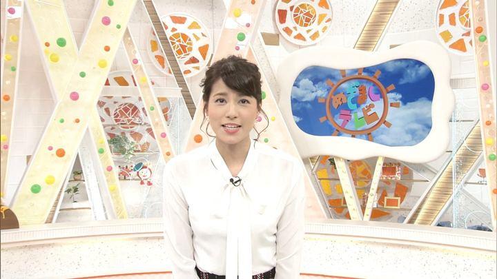 2017年11月14日永島優美の画像02枚目