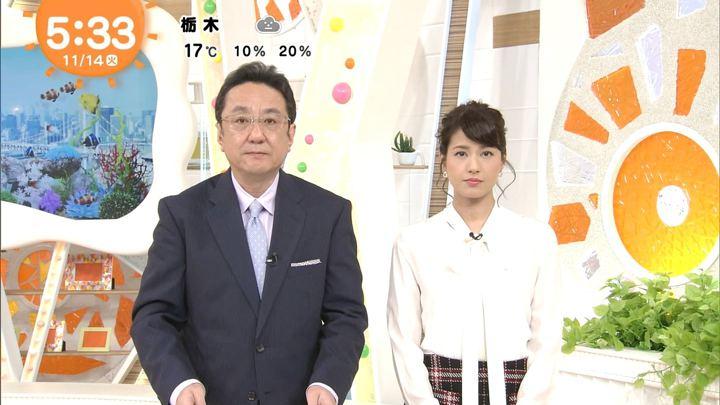 2017年11月14日永島優美の画像03枚目