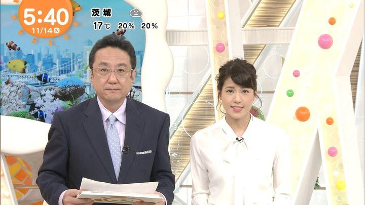 2017年11月14日永島優美の画像04枚目