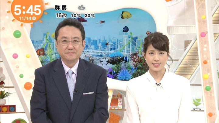 2017年11月14日永島優美の画像06枚目