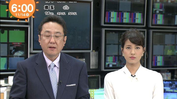 2017年11月14日永島優美の画像07枚目