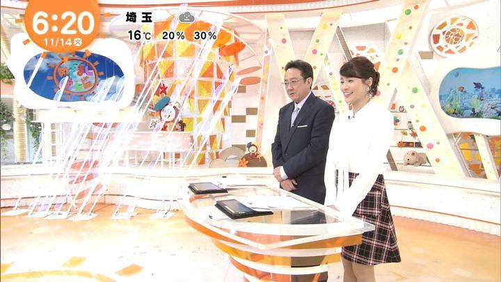 2017年11月14日永島優美の画像09枚目
