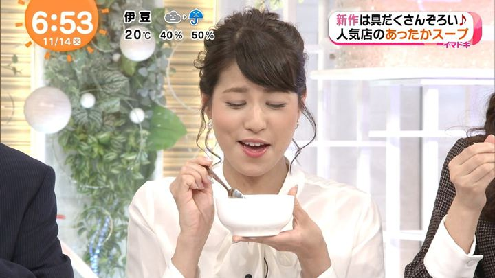 2017年11月14日永島優美の画像15枚目