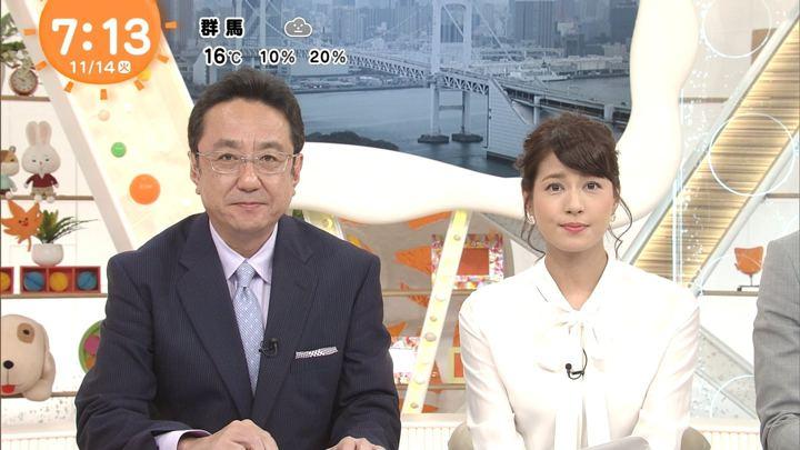 2017年11月14日永島優美の画像16枚目