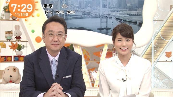 2017年11月14日永島優美の画像17枚目