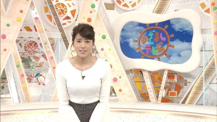 2017年11月15日永島優美の画像02枚目