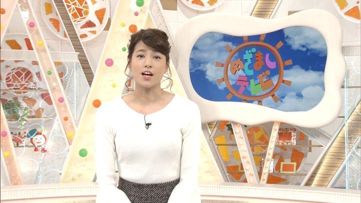 2017年11月15日永島優美の画像03枚目