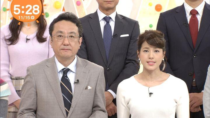 2017年11月15日永島優美の画像04枚目