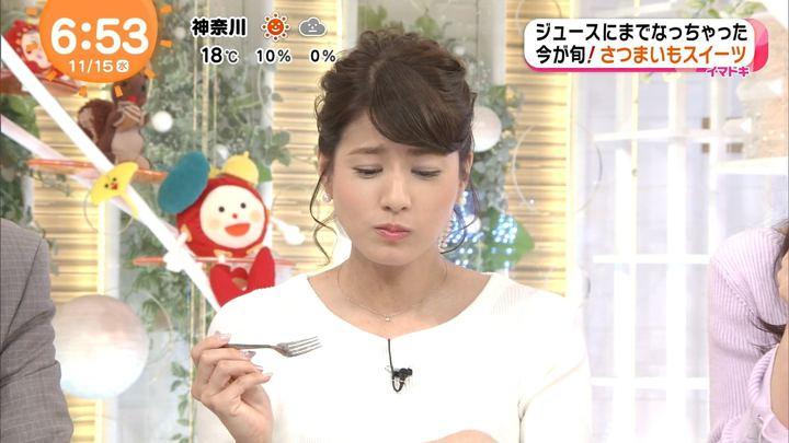 2017年11月15日永島優美の画像15枚目