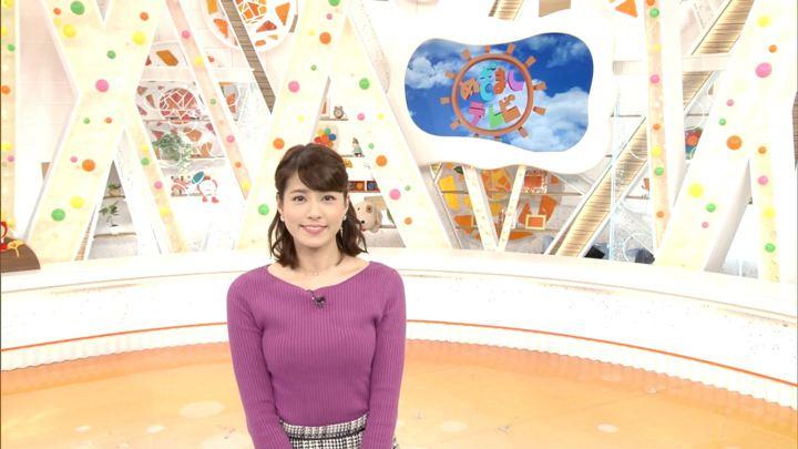 2017年11月30日永島優美の画像01枚目
