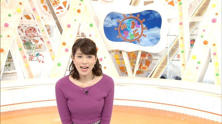 2017年11月30日永島優美の画像02枚目