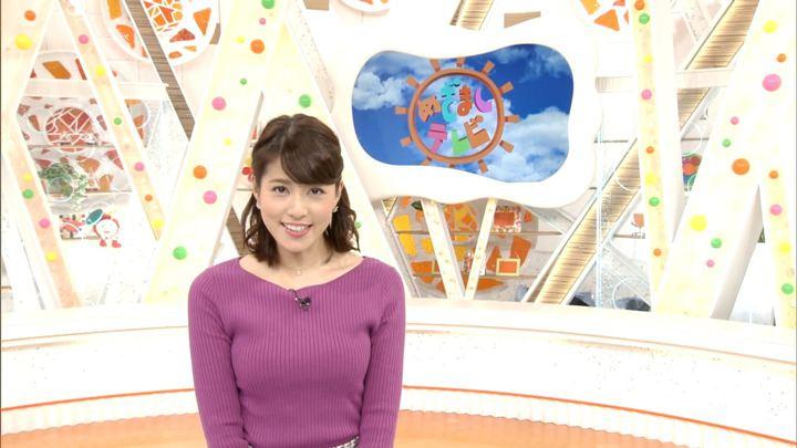 2017年11月30日永島優美の画像03枚目