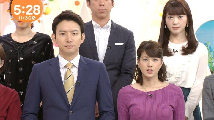 2017年11月30日永島優美の画像05枚目