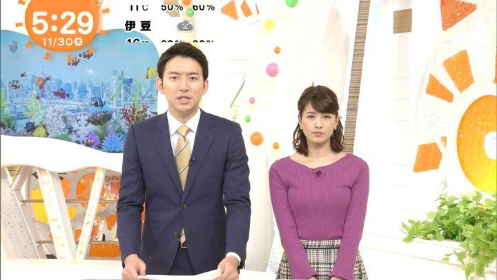 2017年11月30日永島優美の画像06枚目
