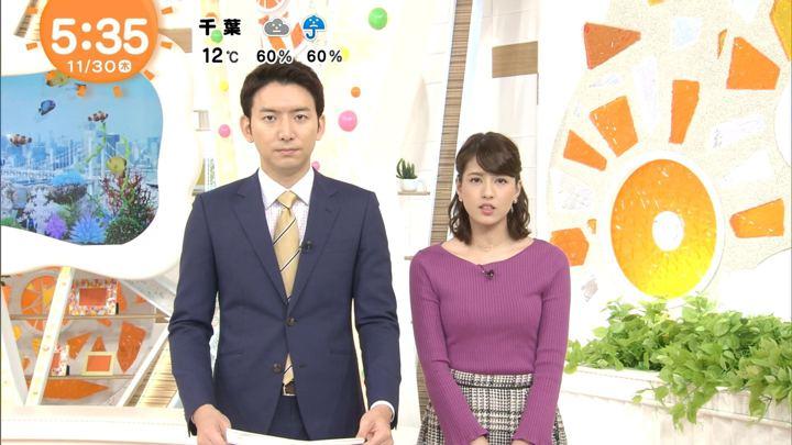 2017年11月30日永島優美の画像08枚目