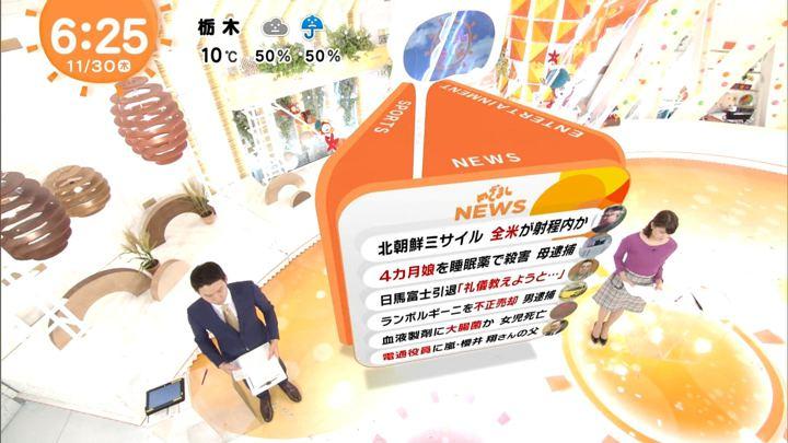 2017年11月30日永島優美の画像16枚目