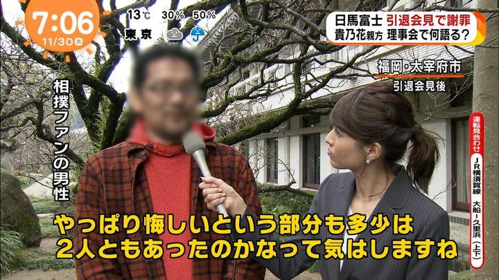 2017年11月30日永島優美の画像21枚目