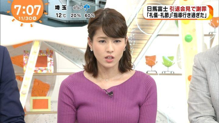 2017年11月30日永島優美の画像22枚目