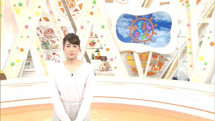 2017年12月01日永島優美の画像01枚目