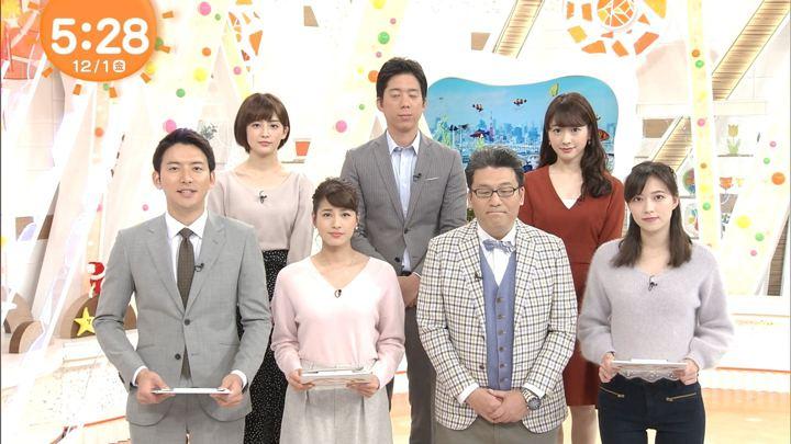 2017年12月01日永島優美の画像04枚目