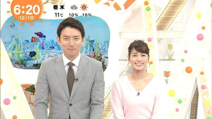 2017年12月01日永島優美の画像10枚目