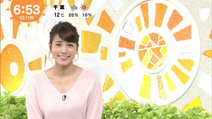 2017年12月01日永島優美の画像13枚目