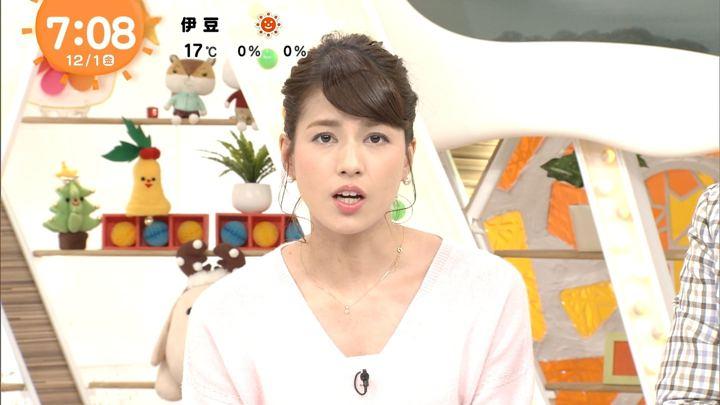 2017年12月01日永島優美の画像15枚目