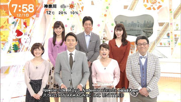 2017年12月01日永島優美の画像18枚目