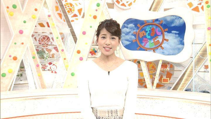 2017年12月04日永島優美の画像01枚目