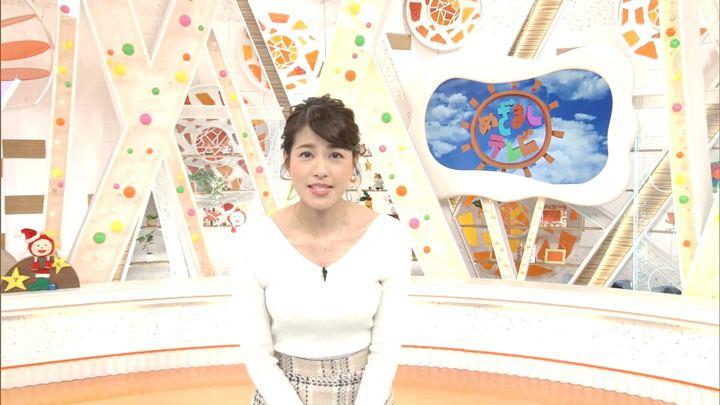2017年12月04日永島優美の画像03枚目