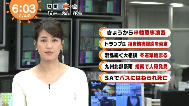 2017年12月04日永島優美の画像12枚目