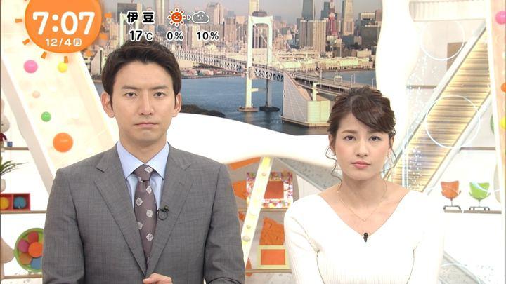 2017年12月04日永島優美の画像22枚目