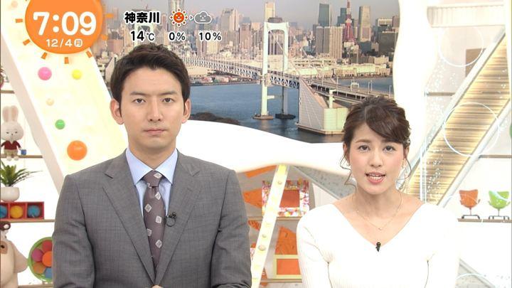 2017年12月04日永島優美の画像23枚目