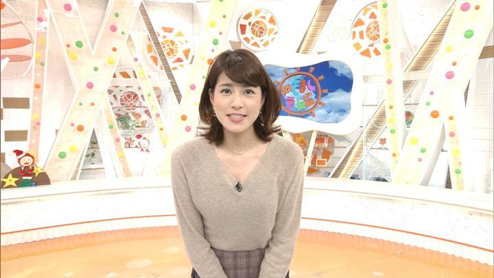 2017年12月05日永島優美の画像02枚目