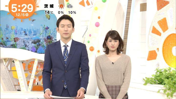 2017年12月05日永島優美の画像04枚目