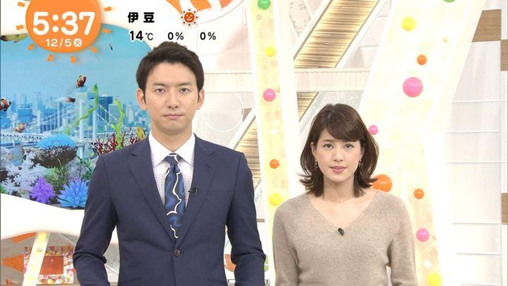 2017年12月05日永島優美の画像05枚目