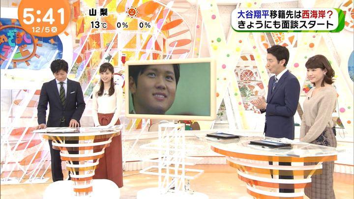 2017年12月05日永島優美の画像06枚目