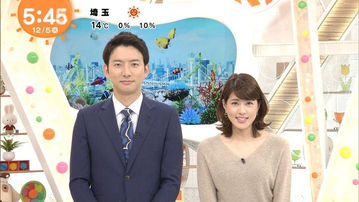 2017年12月05日永島優美の画像07枚目